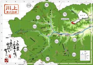 Kawakami_map2