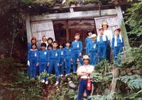 Takarao_1980