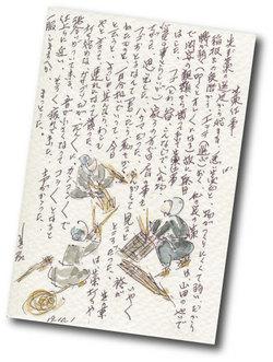 Kanjiki_03