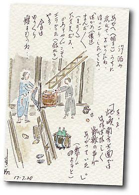 4_siokumi